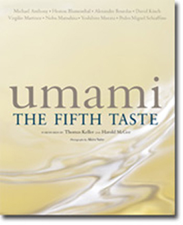 umami:THE FIFTH TASTE