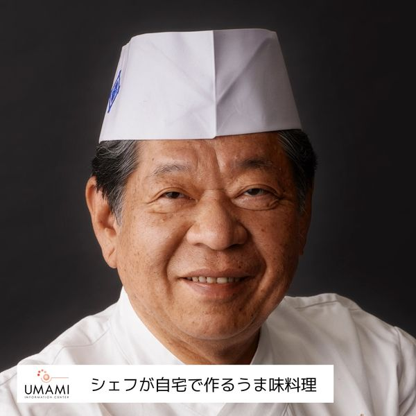 村田吉弘シェフ