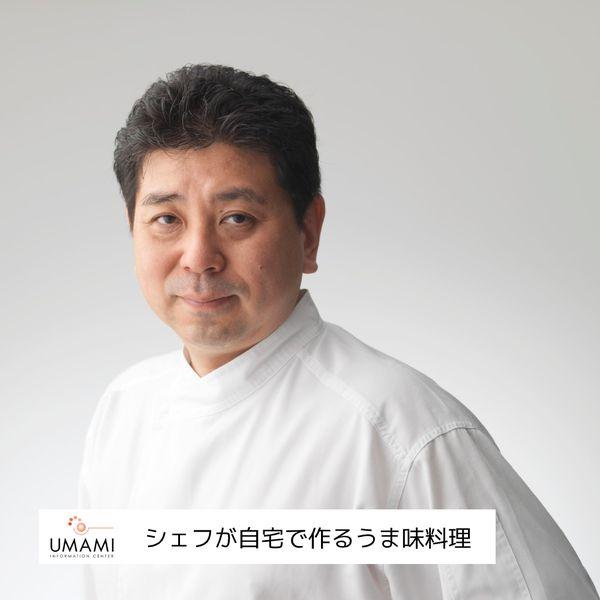 下村浩司シェフ