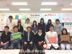 レクチャーを行った食品機能化学教室、西村教授、江草助教、学生さんたち