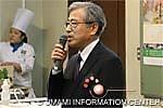 うま味インフォメーションセンター山本隆理事長
