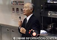 うま味インフォメーションセンター栗原堅三理事長挨拶