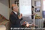 うま味インフォメーションセンター栗原理事長