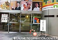 会場の中村調理製菓専門学校入口