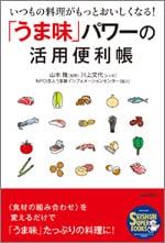 出版社:青春出版社 判型:4-6判(19×13cm)ソフトカバー ページ数:224ページ 定価:1260円(本体:1200円) 初版年月日:2013年09月05日